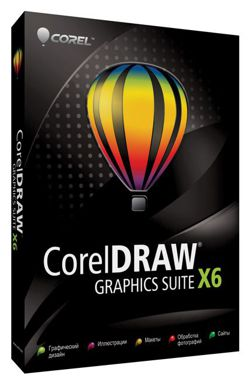 CorelDRAW Graphics Suite X6 Rus